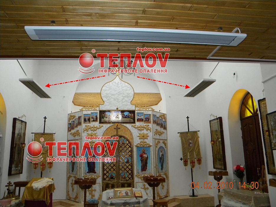 отопление храма потолочными ИК панелями