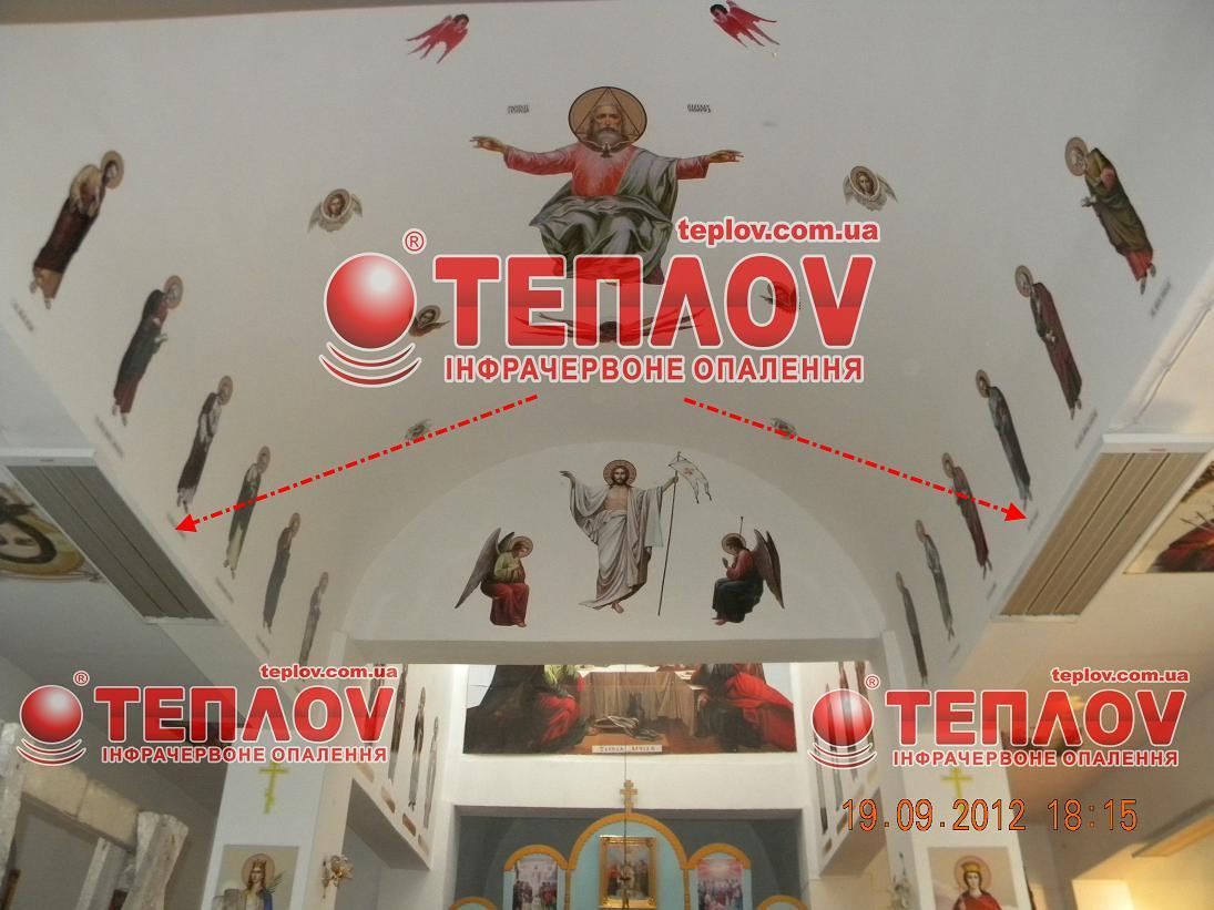 отопление дома молитвы потолочными ИК панелями