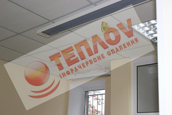 обогрев поликлиники инфракрасными обогревателями