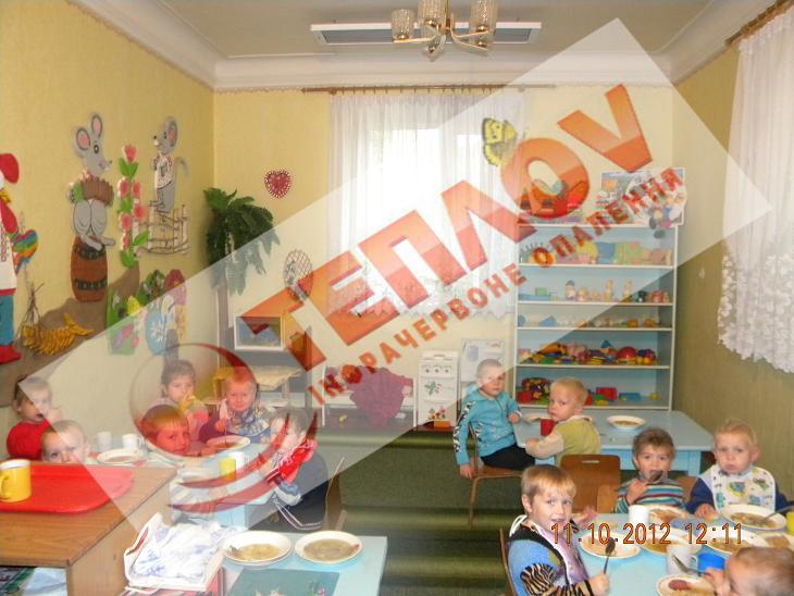 экономичное отопление детского сада без газа