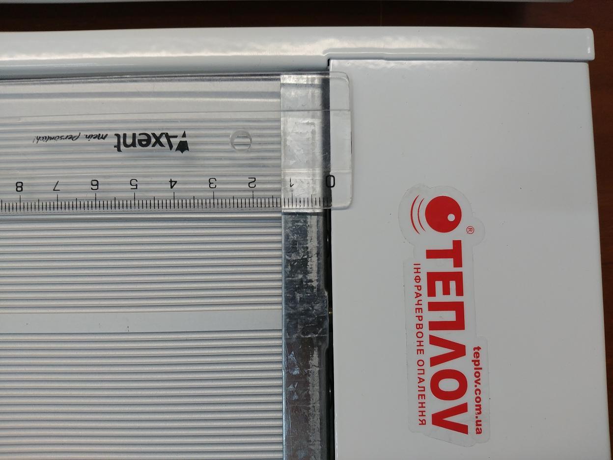 Верхний зазор потолочного обогревателя Теплов Б1350