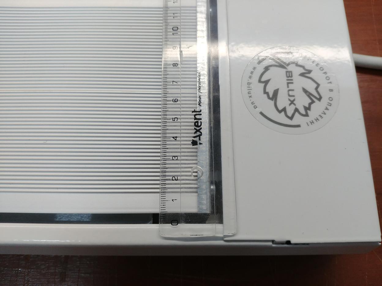 Боковой зазор потолочного обогревателя Билюкс Б1350