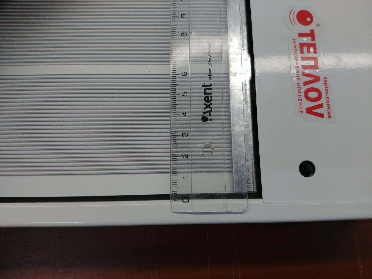 Боковой зазор обогревателя Теплов Б1350