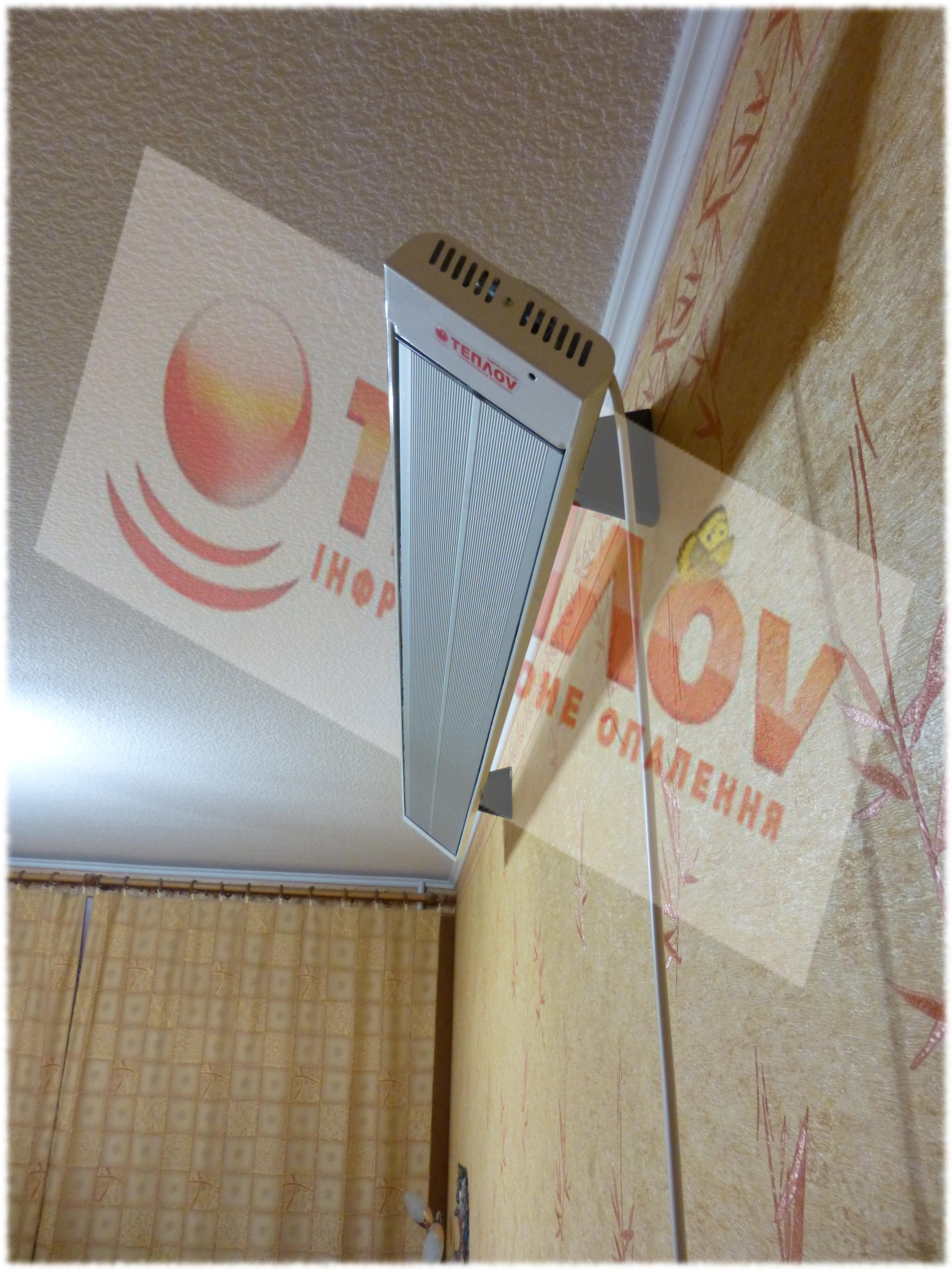 ИК отопление квартиры