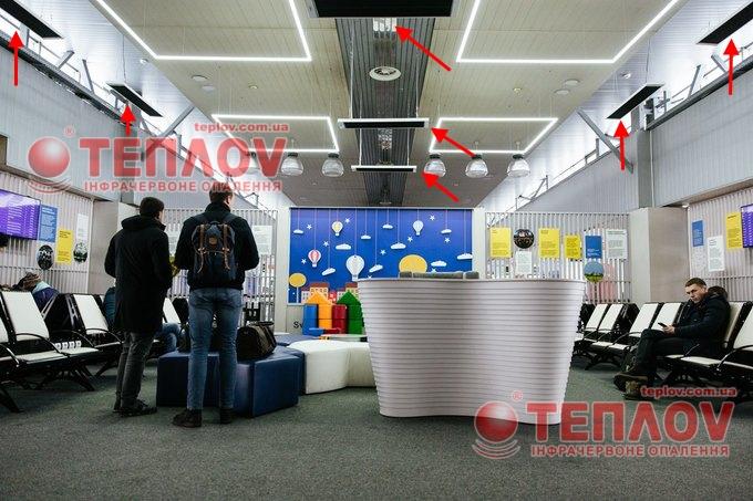отопление зала ожидания аєропорта Борисполь