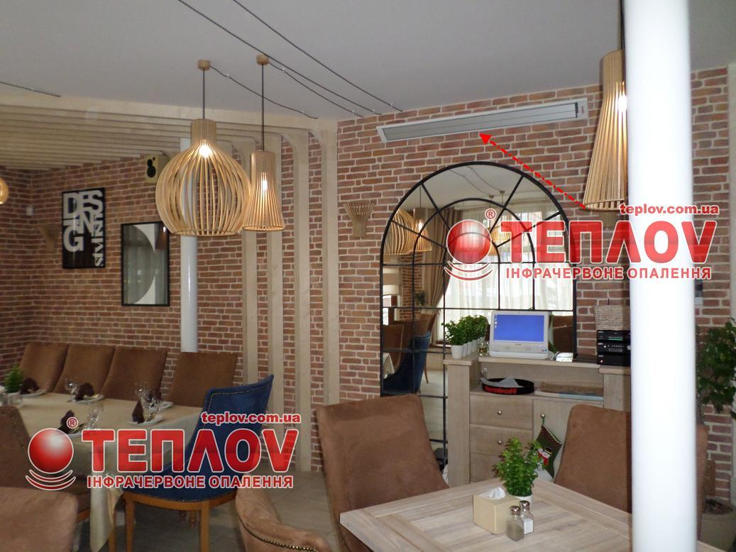 потолочные инфракрасные обогреватели для отопления ресторанов