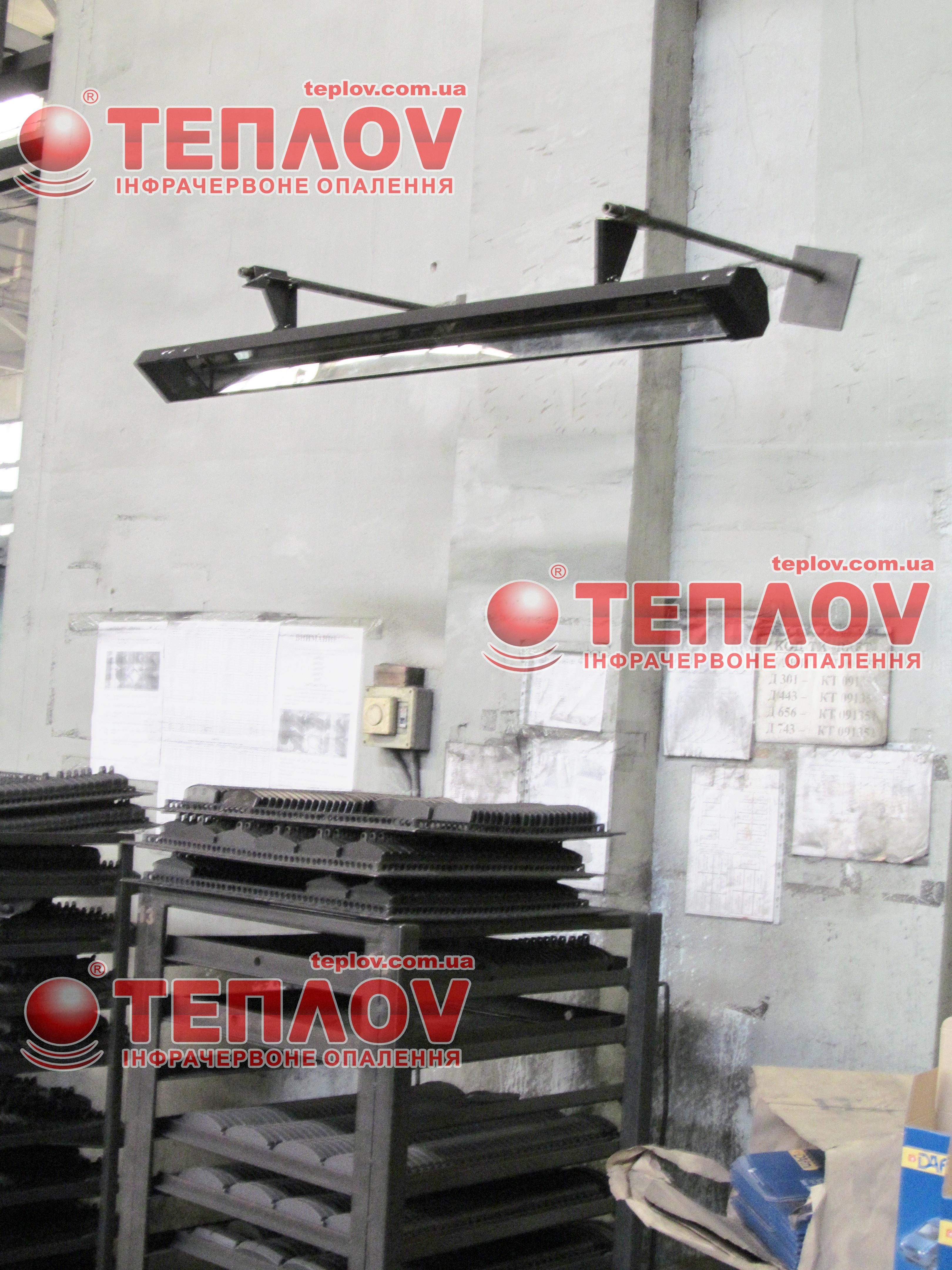 Для технологического нагрева продукции применяется обогреватель У1500