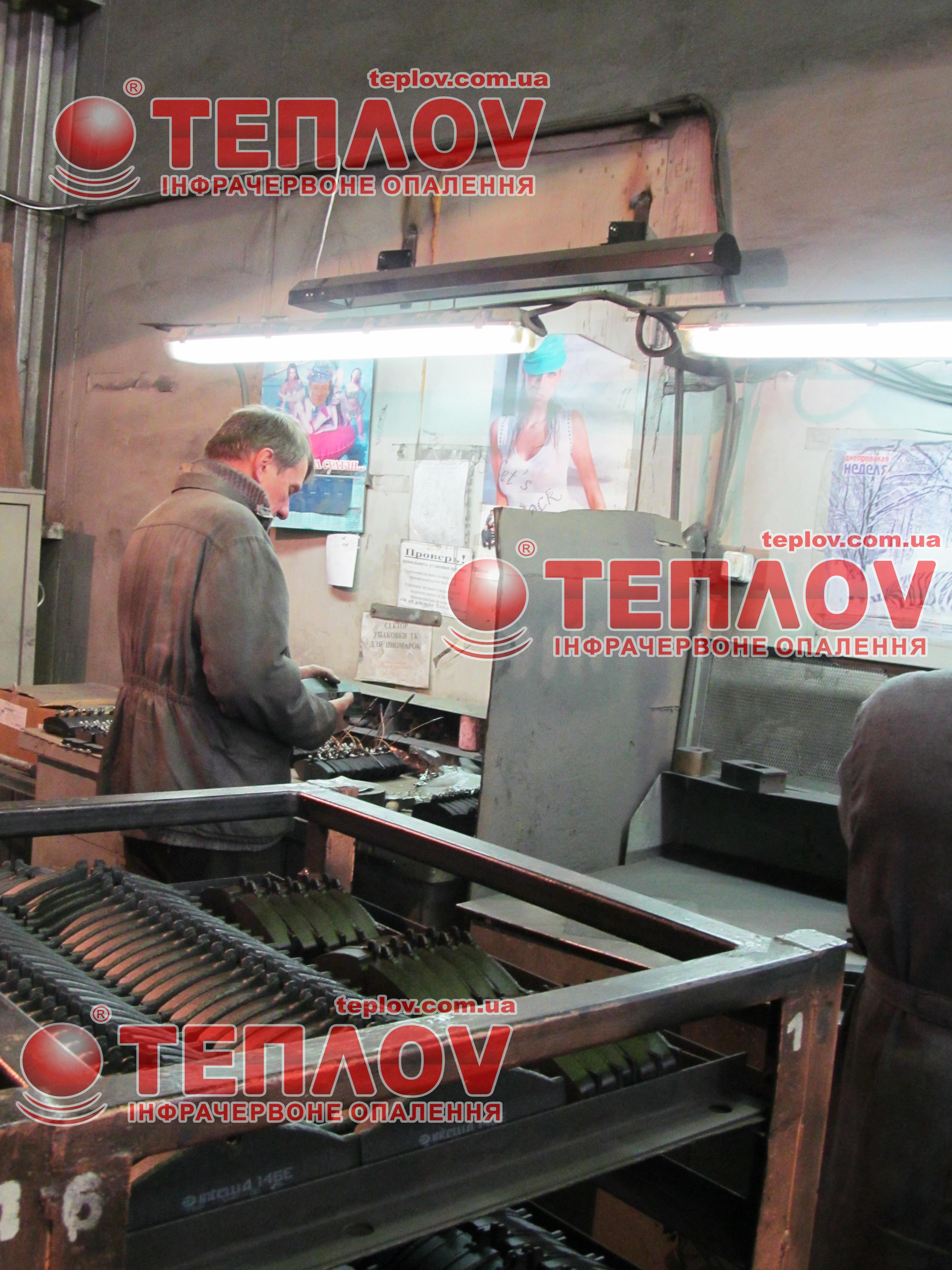 для нагрева продукции успешно применяется средневолновый обогреватель У1500