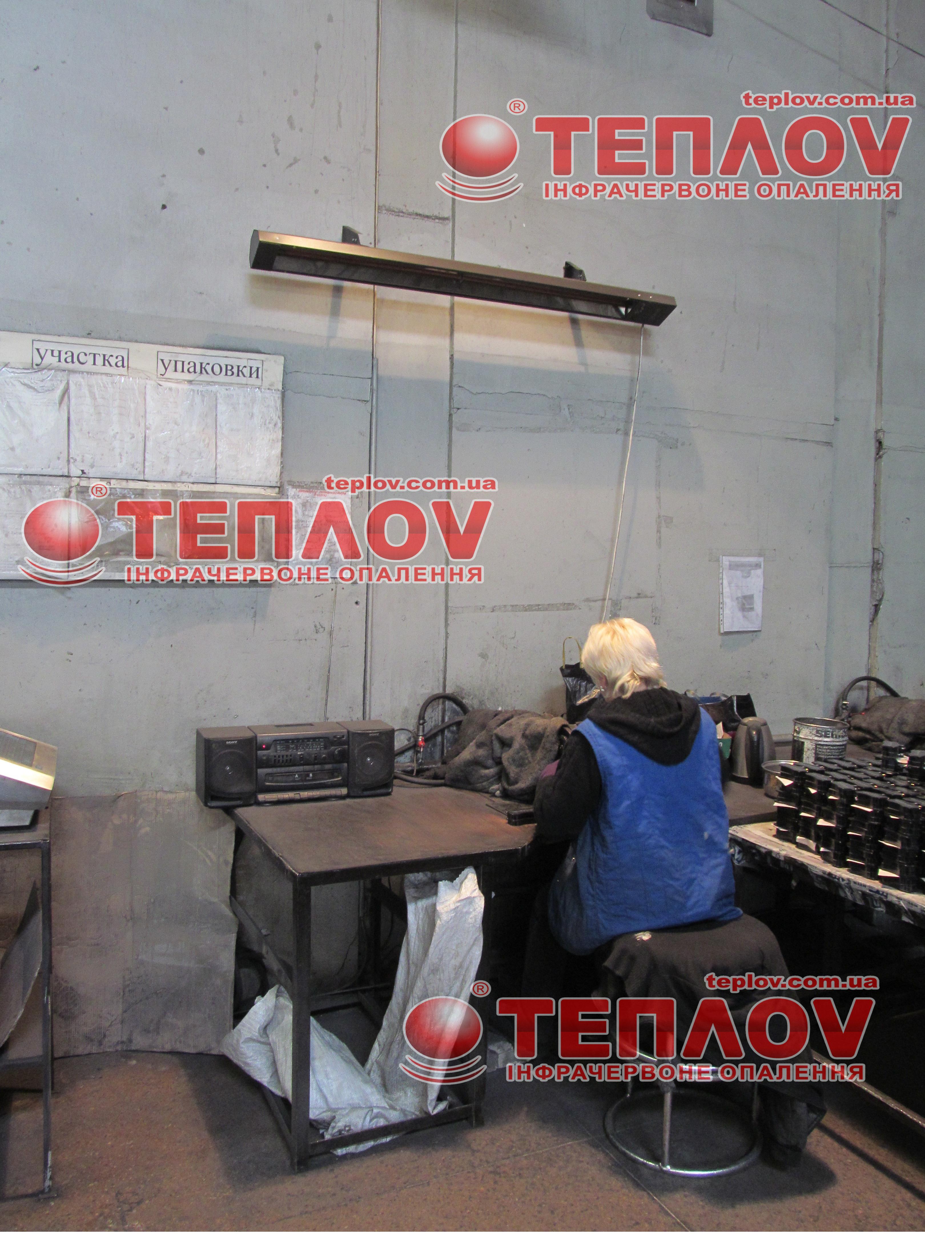 для локального обогрева участка упаковки успешно применяются обогреватели У1500