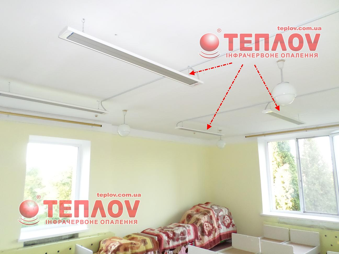 современное отопление для детских учреждений потолочными обогревателями