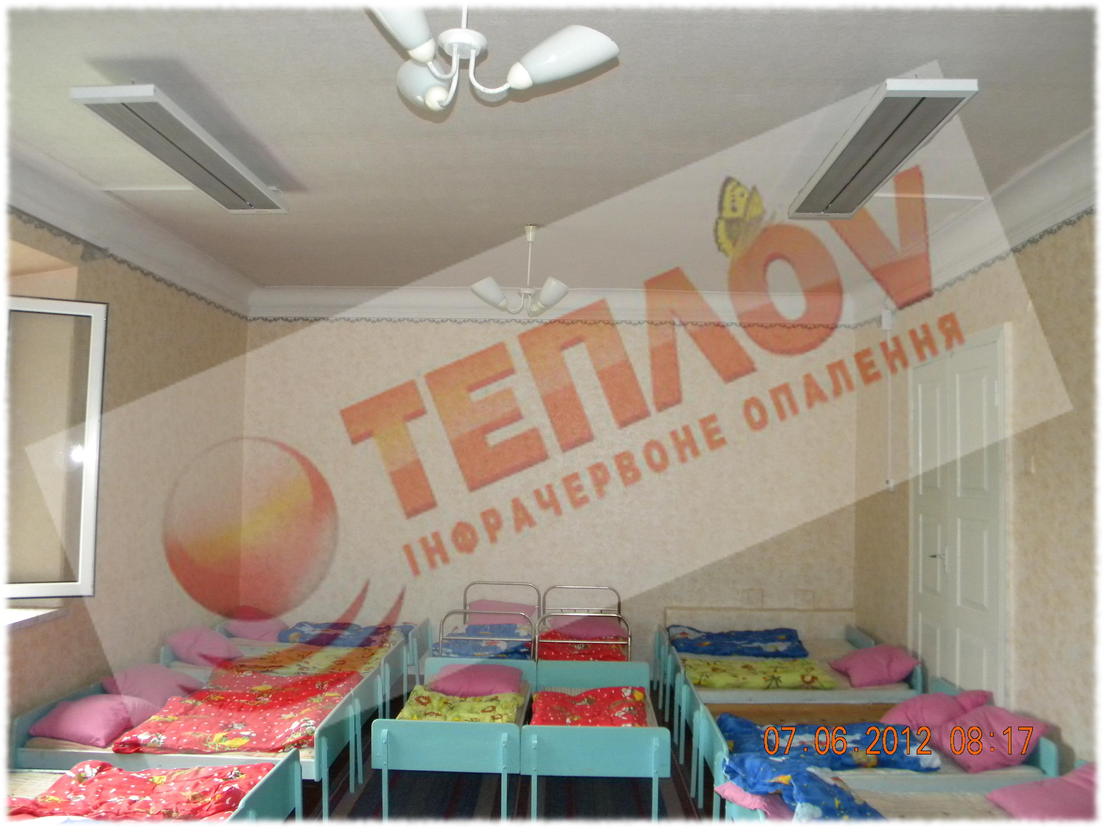 экономичное отопление детского сада электричеством