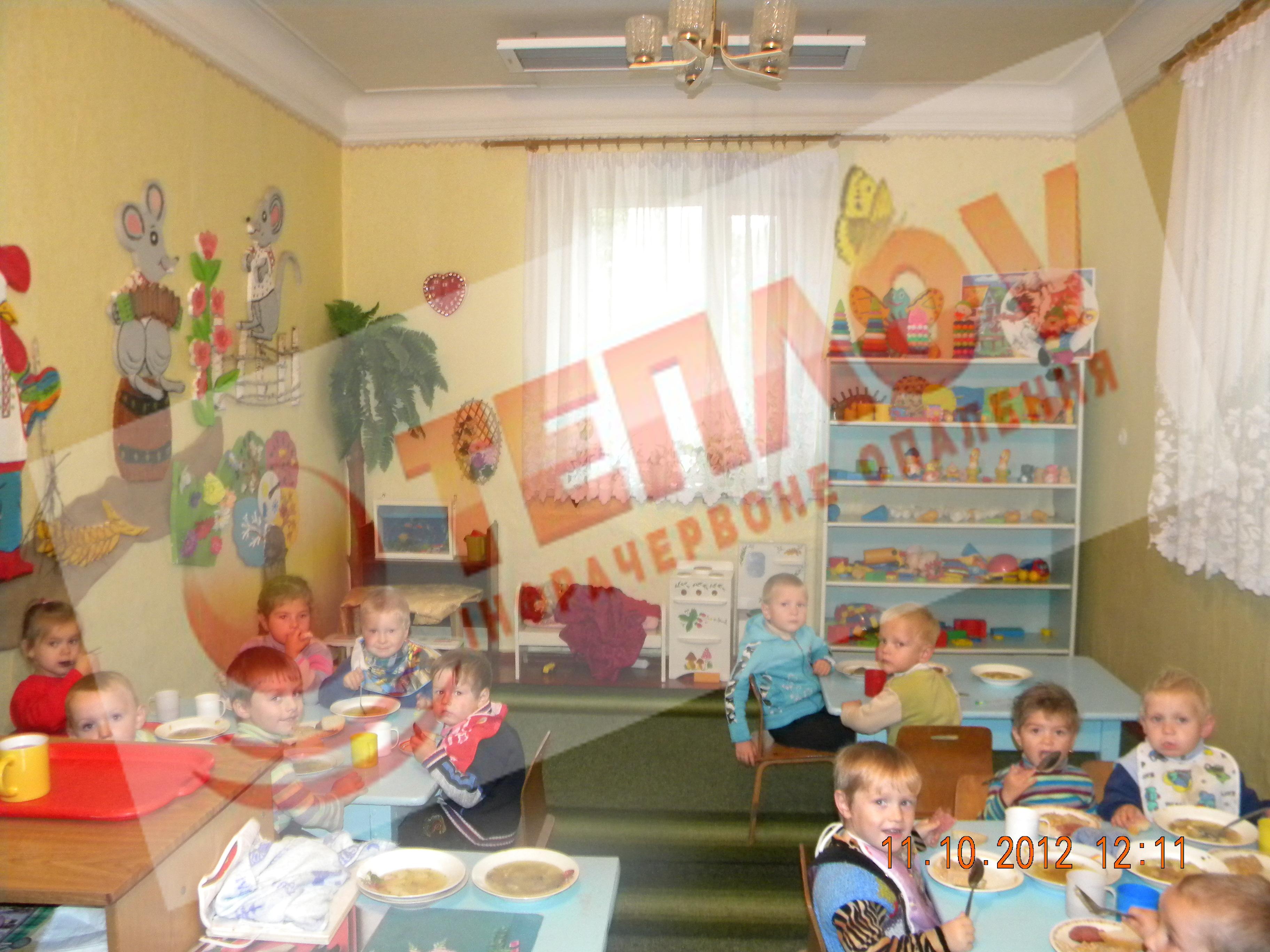 разрешенная система отопления для детских садиков