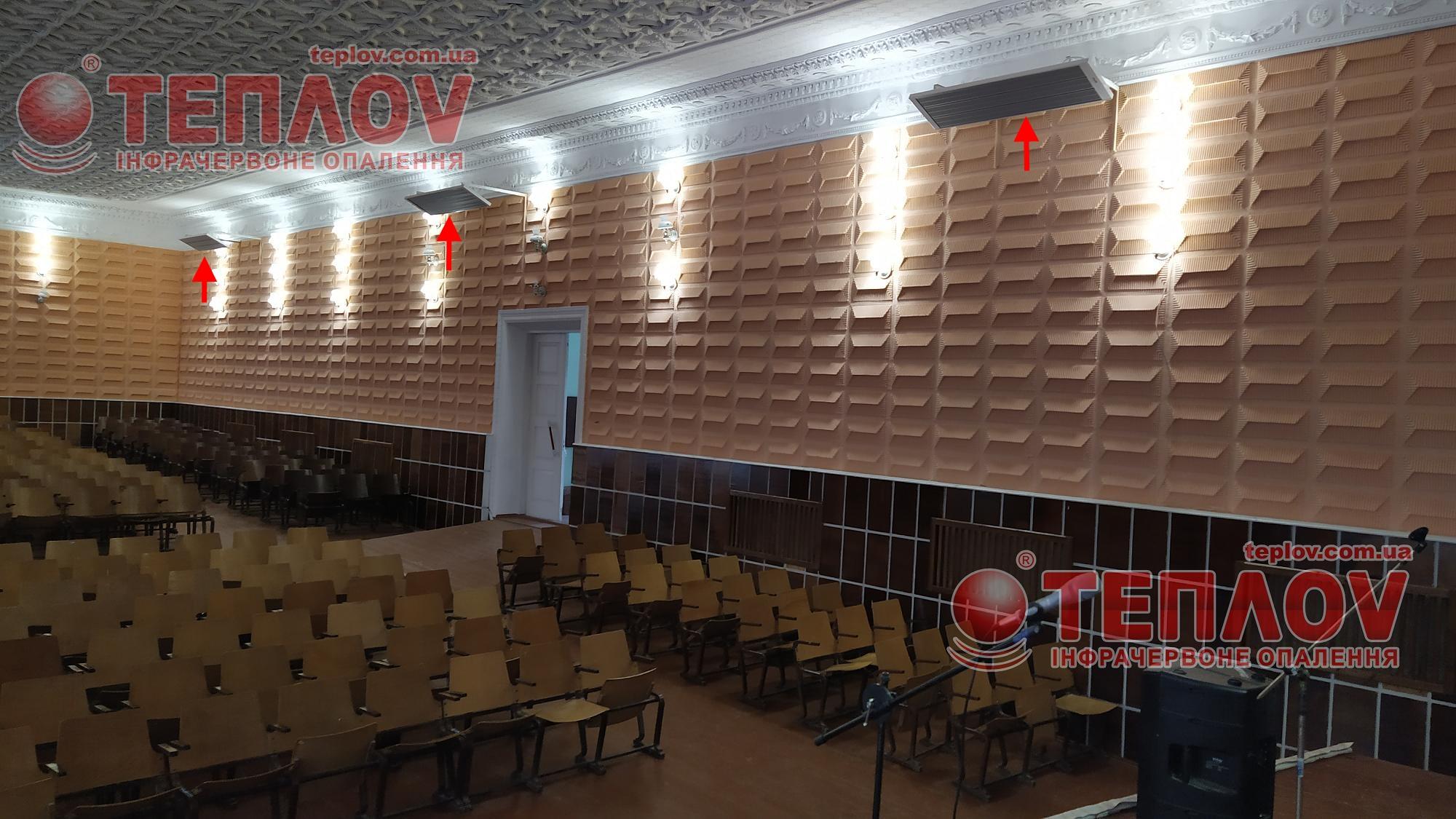 Отопление дома культуры с помощью потолочных обогревателей
