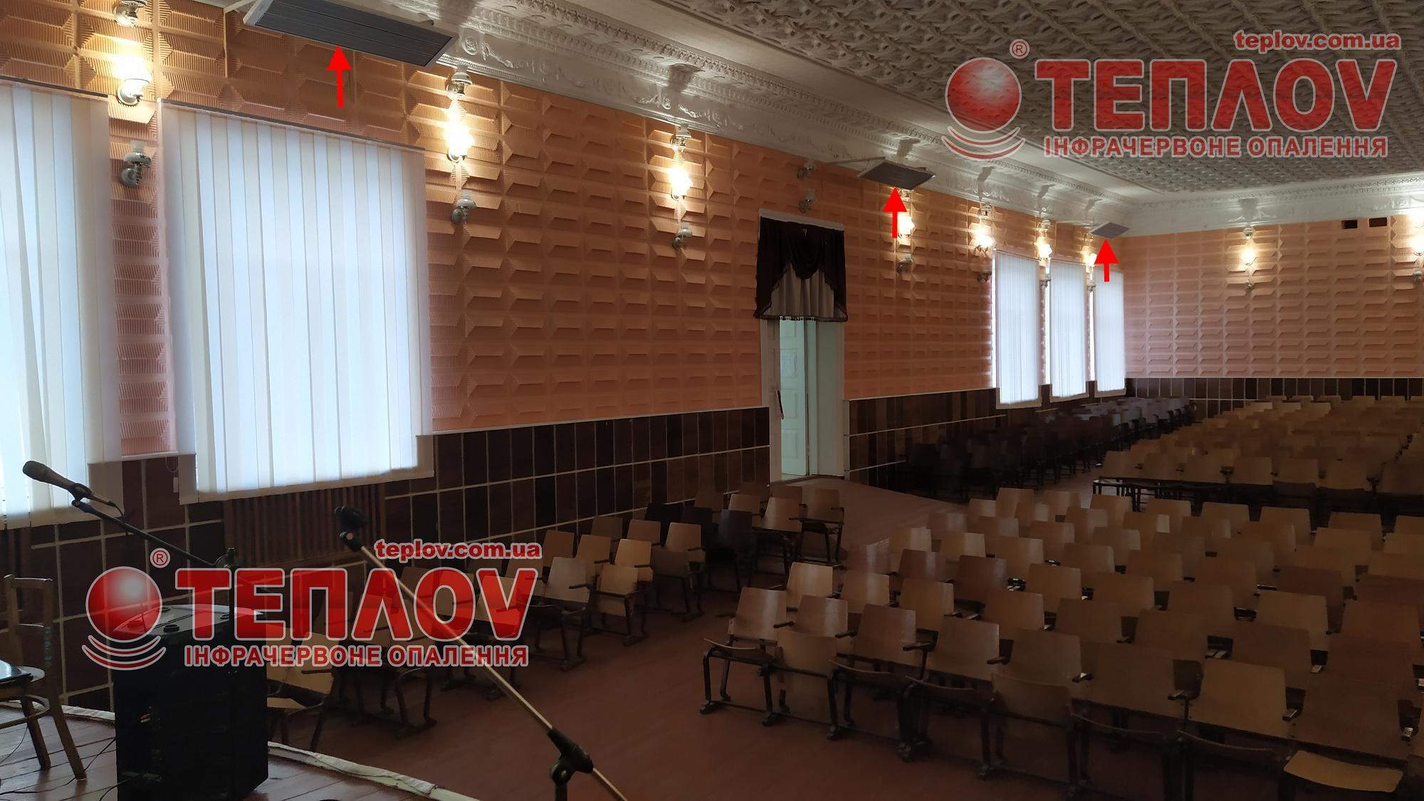 Отопление зала дома культуры потолочными обогревателями Теплов
