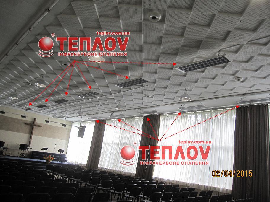 потолочные обогреватели в доме молитвы в г.Львов