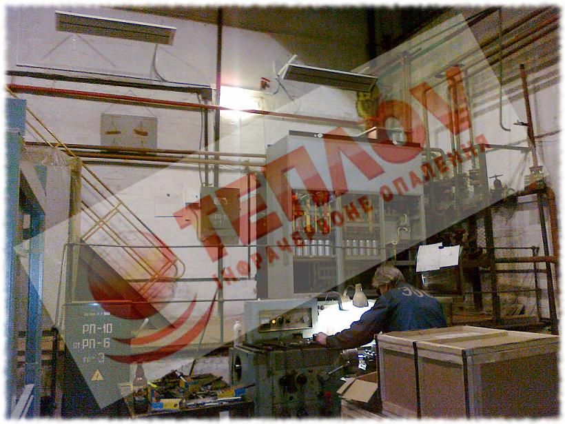 отопление промышленных помещений инфракрасными обогревателями