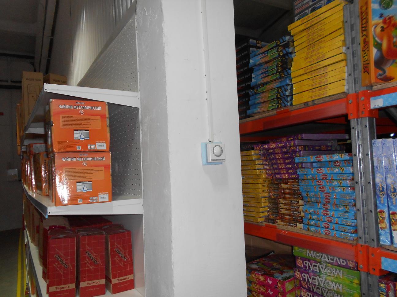 потолочное отопление складского помещения электричеством
