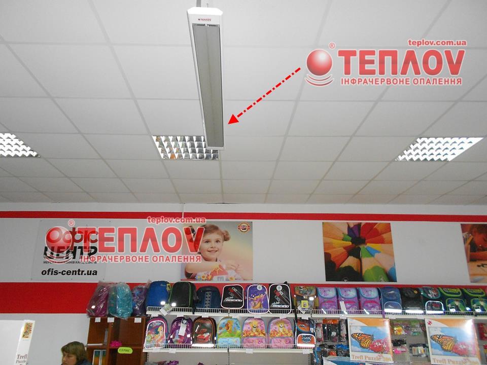 Отопление магазина экономичными инфракрасными обогревателями