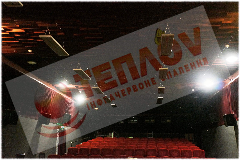 инфракрасное отопление кинотеатра