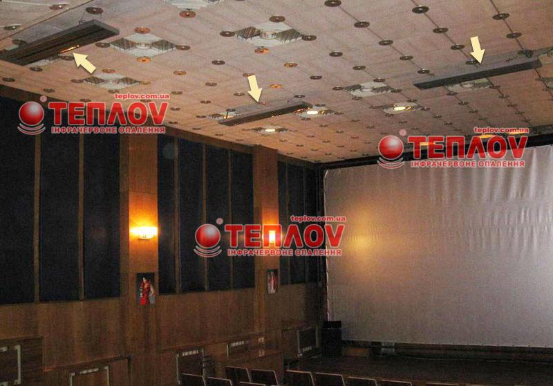 отопление кинозала инфракрасными обогревателями