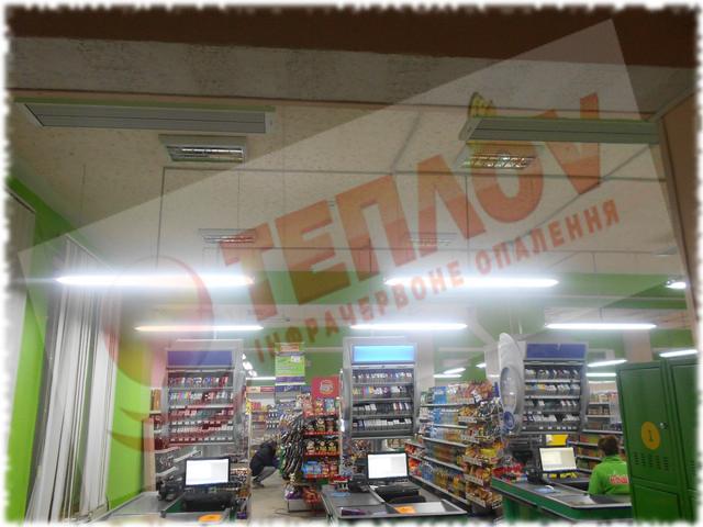 отопление супермаркета инфракрасными обогревателями