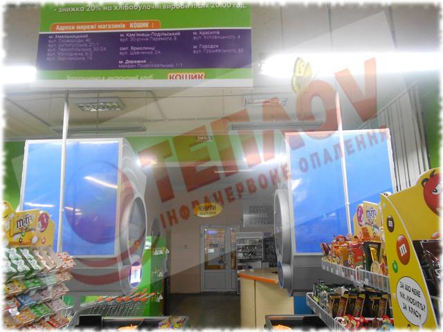 обогрев супермаркета инфракрасными обогревателями