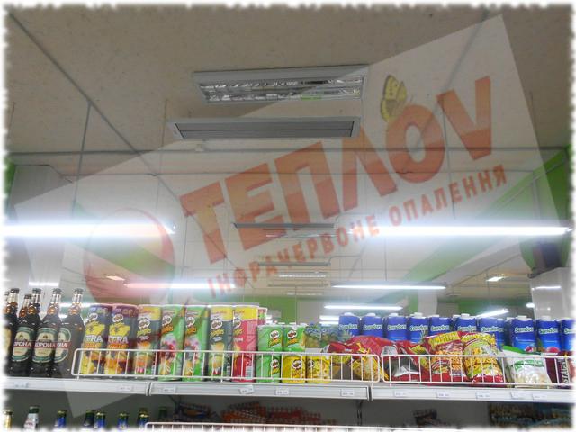 потолочное отопление супермаркета