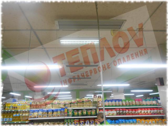 отопление супермаркета