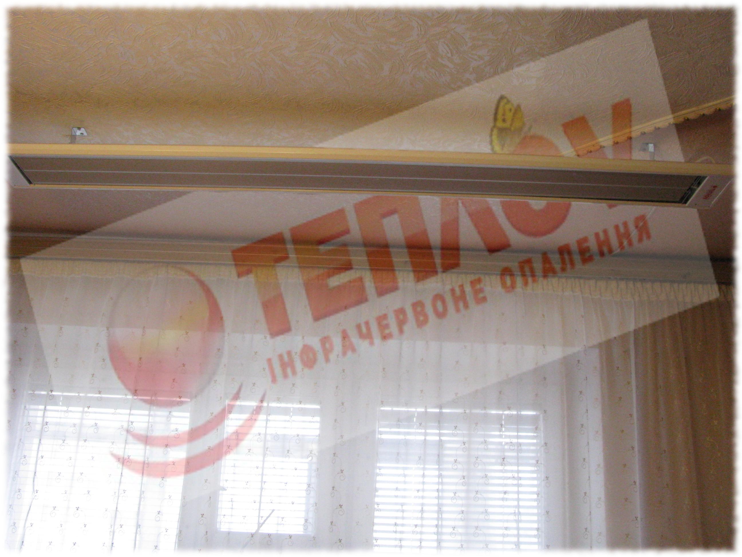 отопление квартиры ИК обогревателями
