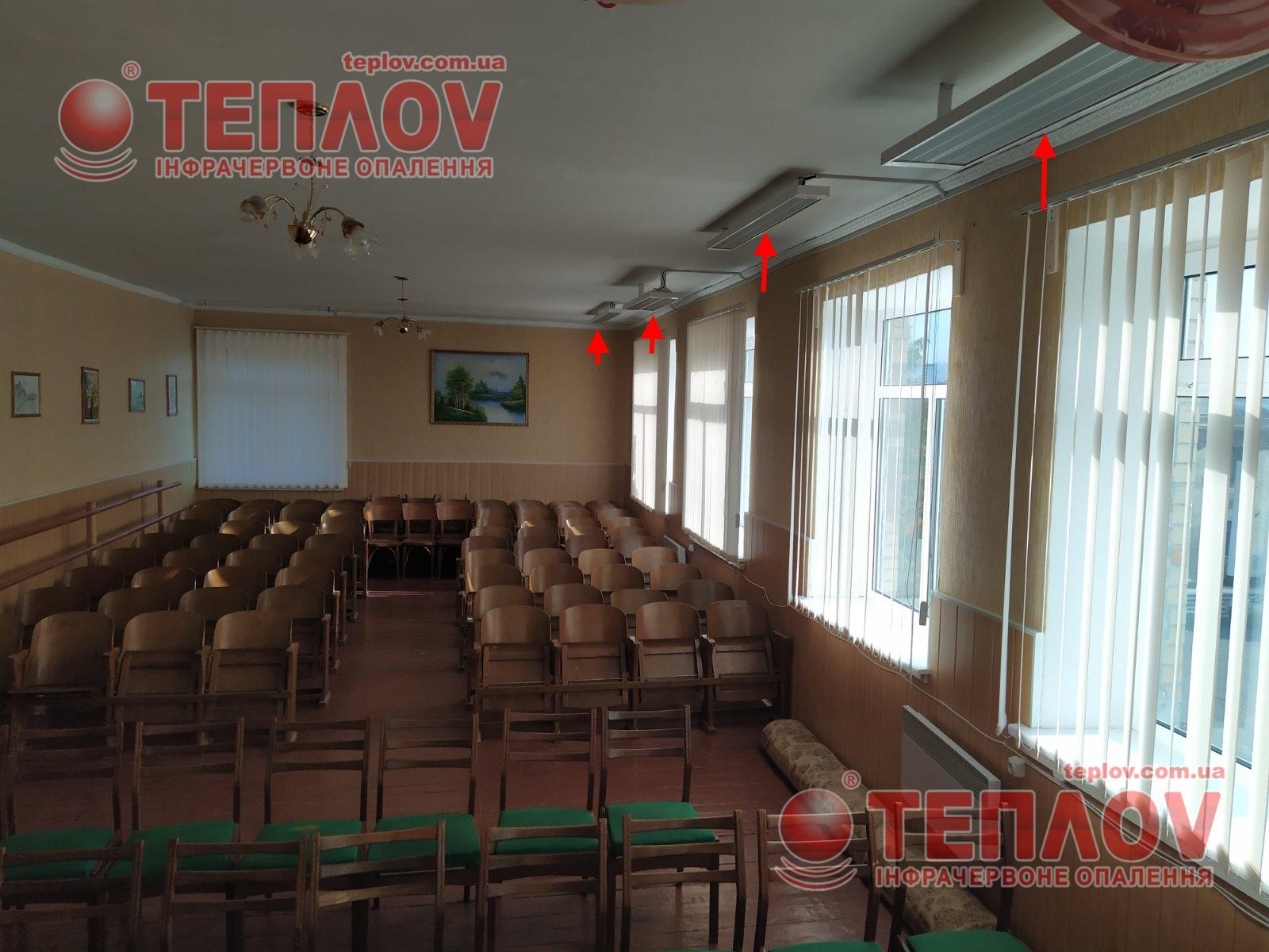 Отопление актового зала музыкальной школы