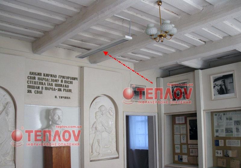 отопление музея потолочными панелями