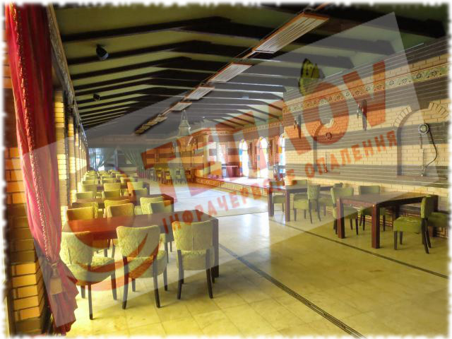 отопление ресторана инфракрасными обогревателями