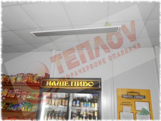 электрическое отопление магазина инфракрасными обогревателями