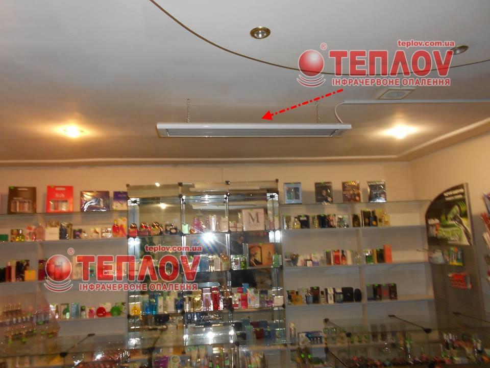 Автономные инфракрасные обогреватели Теплов для магазина