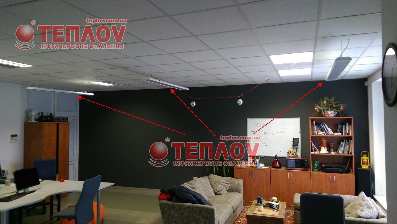 Отопление офиса потолочными инфракрасными электрическими обогревателями