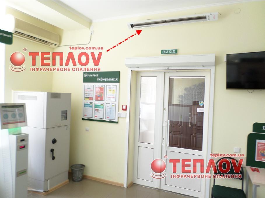 В отделении Ощадбанка было выполнено электрическое отопление офиса обогревателями Теплов