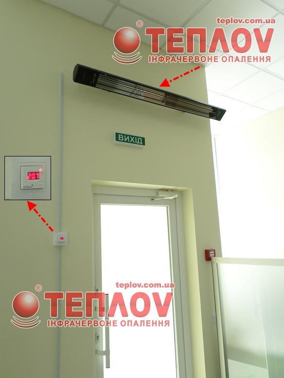 отопление офисных помещений в сети отделений Ощадбанка