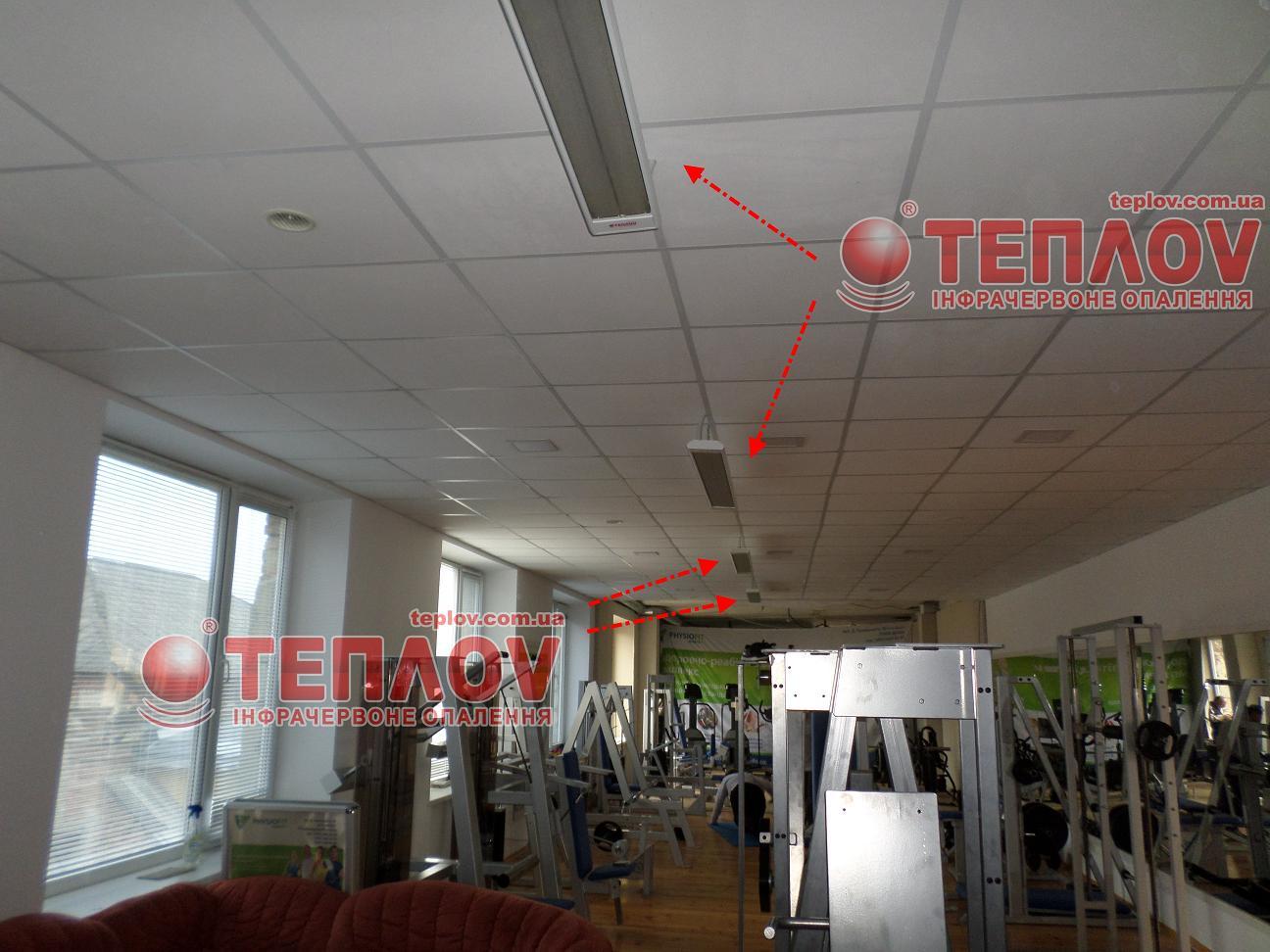 обогрев фитнес центра потолочными обогревателями