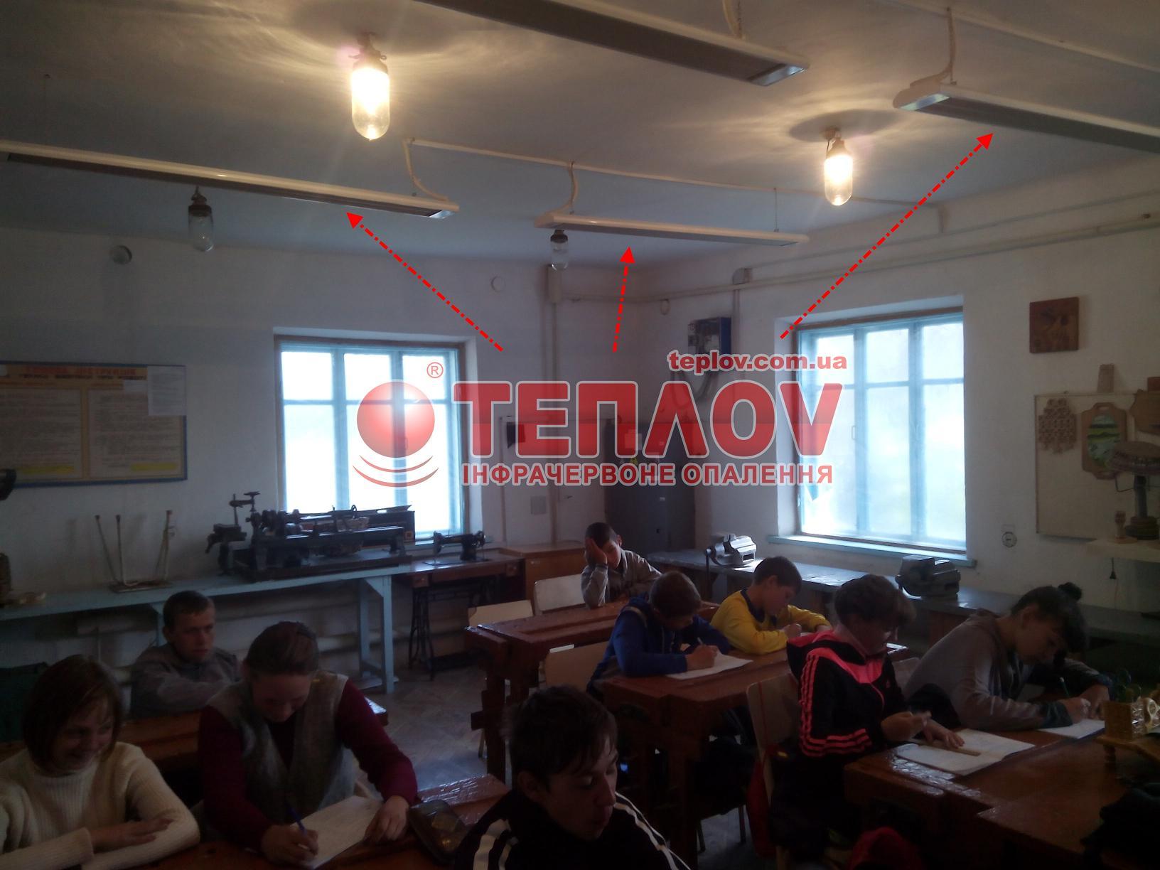 отопление классов школы в г.Ровно