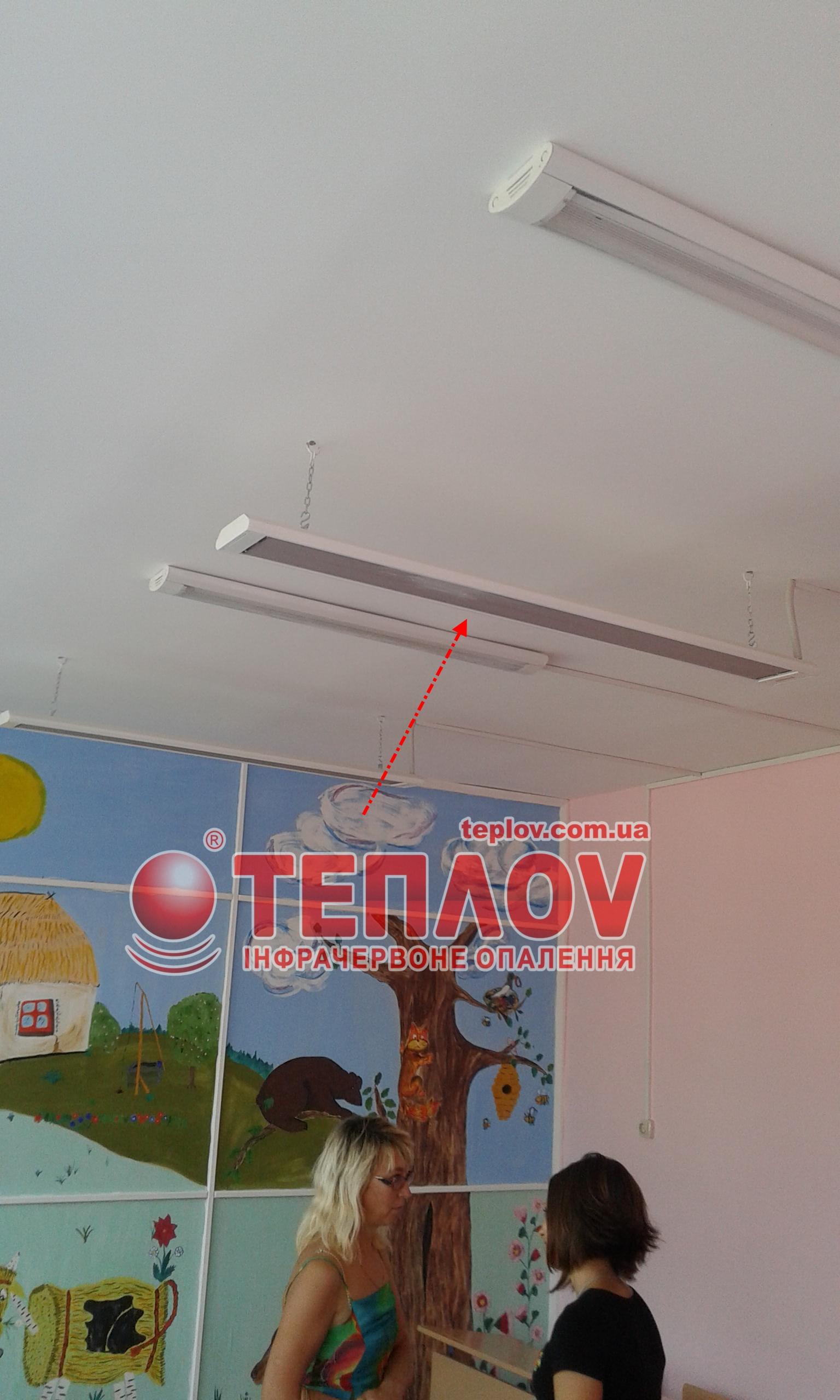 потолочное отопление школьных учреждений