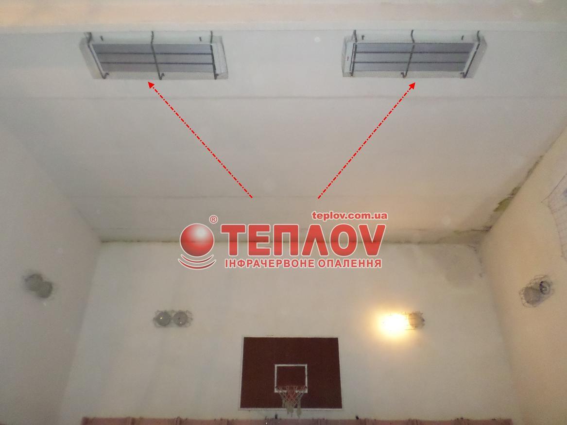 энергосберегающее автономное отопление школы инфракрасными обогревателями Теплов