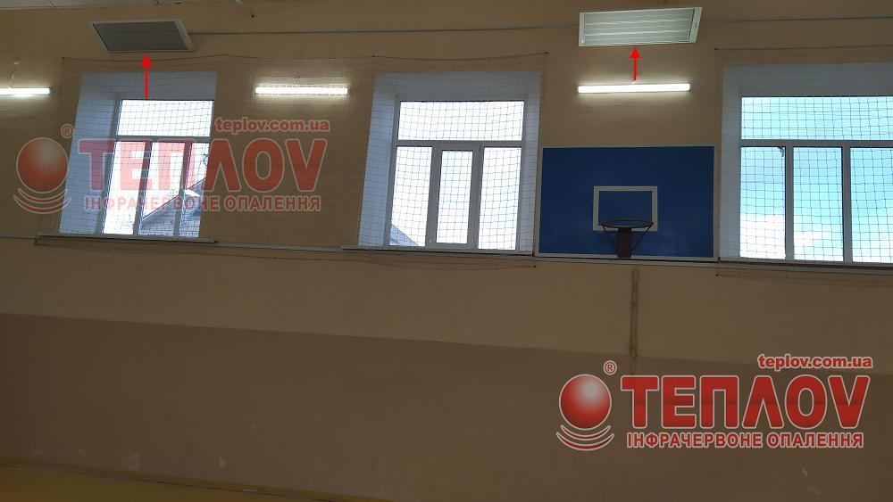 Обогрев спортивной площадки потолочными обогревателями