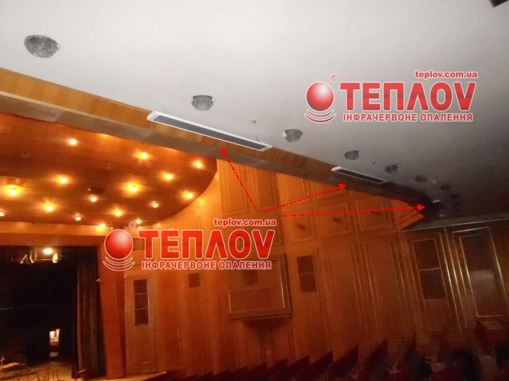 инфракрасное отопление театров потолочными панелями