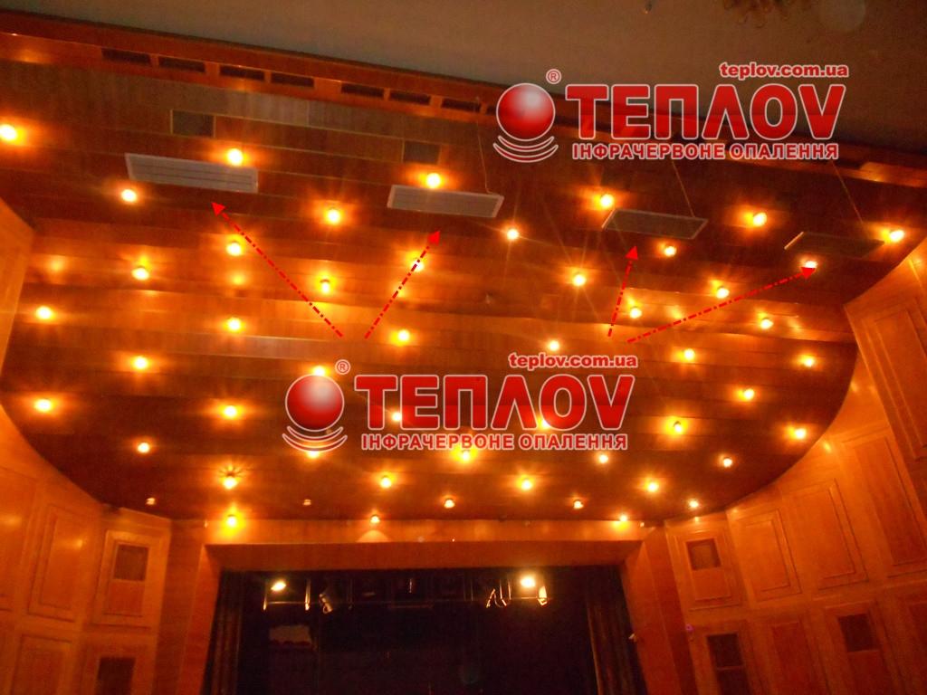 инфракрасные системы отопления потолочными обогревателями для театров и других помещений
