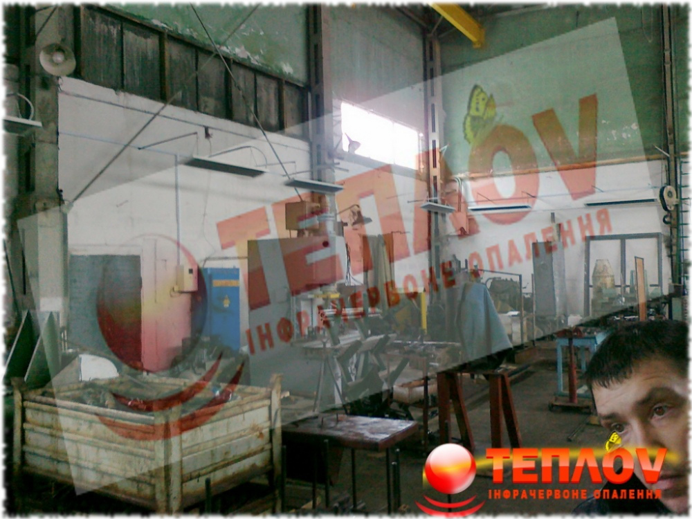 экономичное промышленное отопление электрическими инфракрасными обогревателями