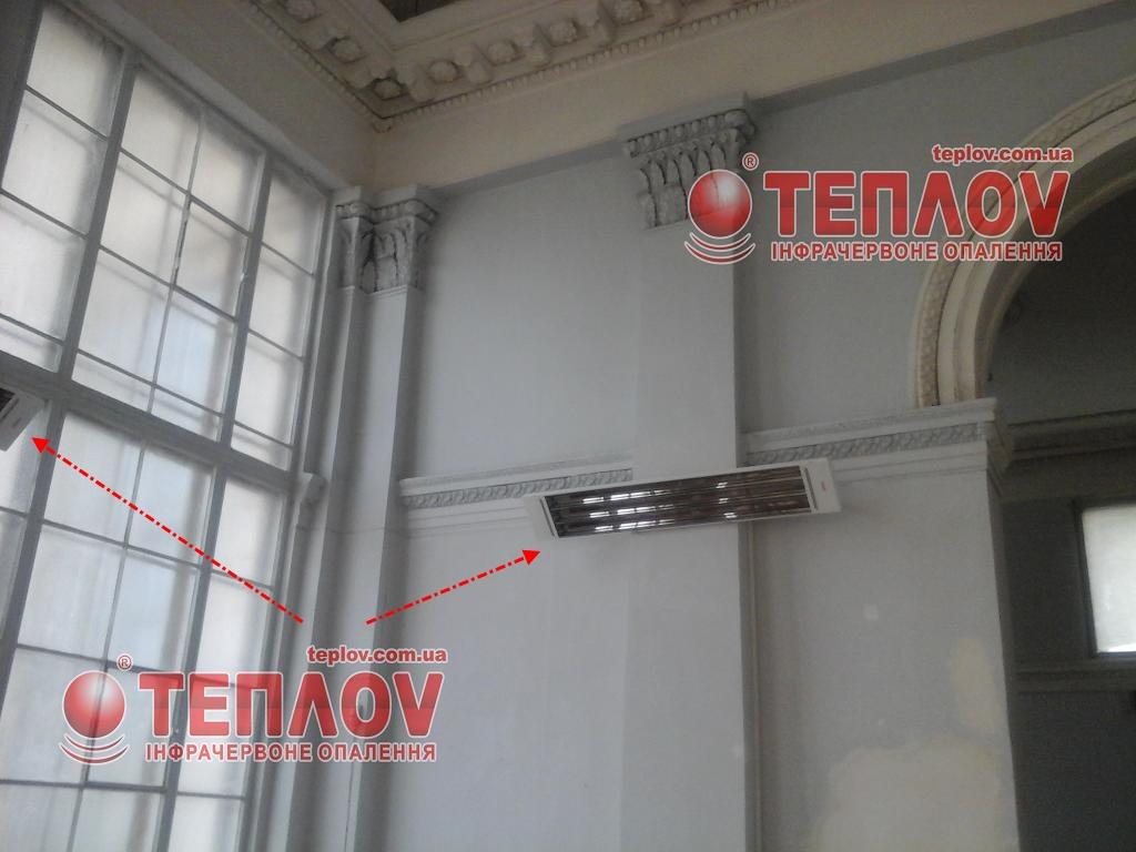 отопление выставочного зала инфракрасными обогревателями