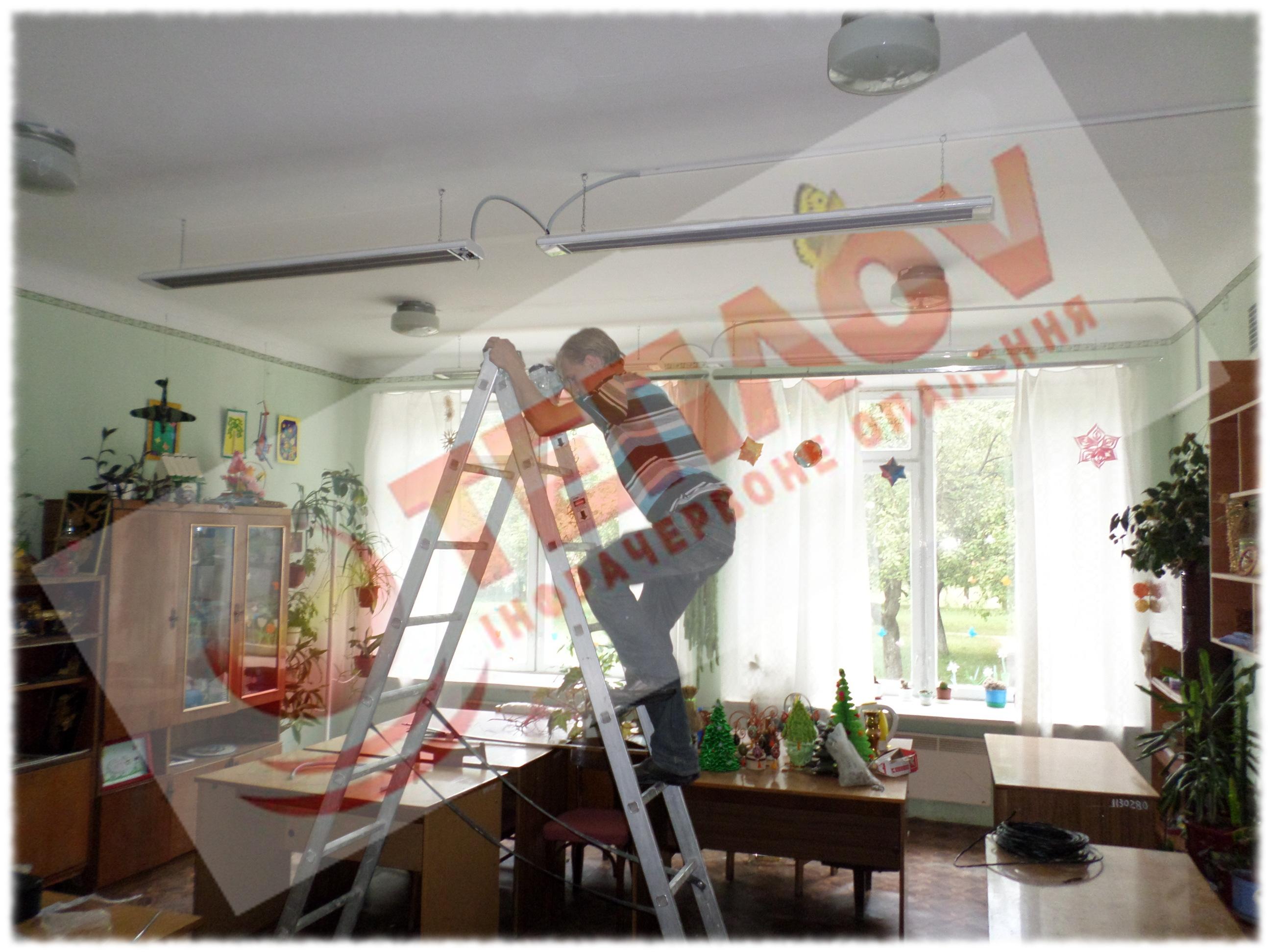 отопление дома творчества инфракрасными обогревателями