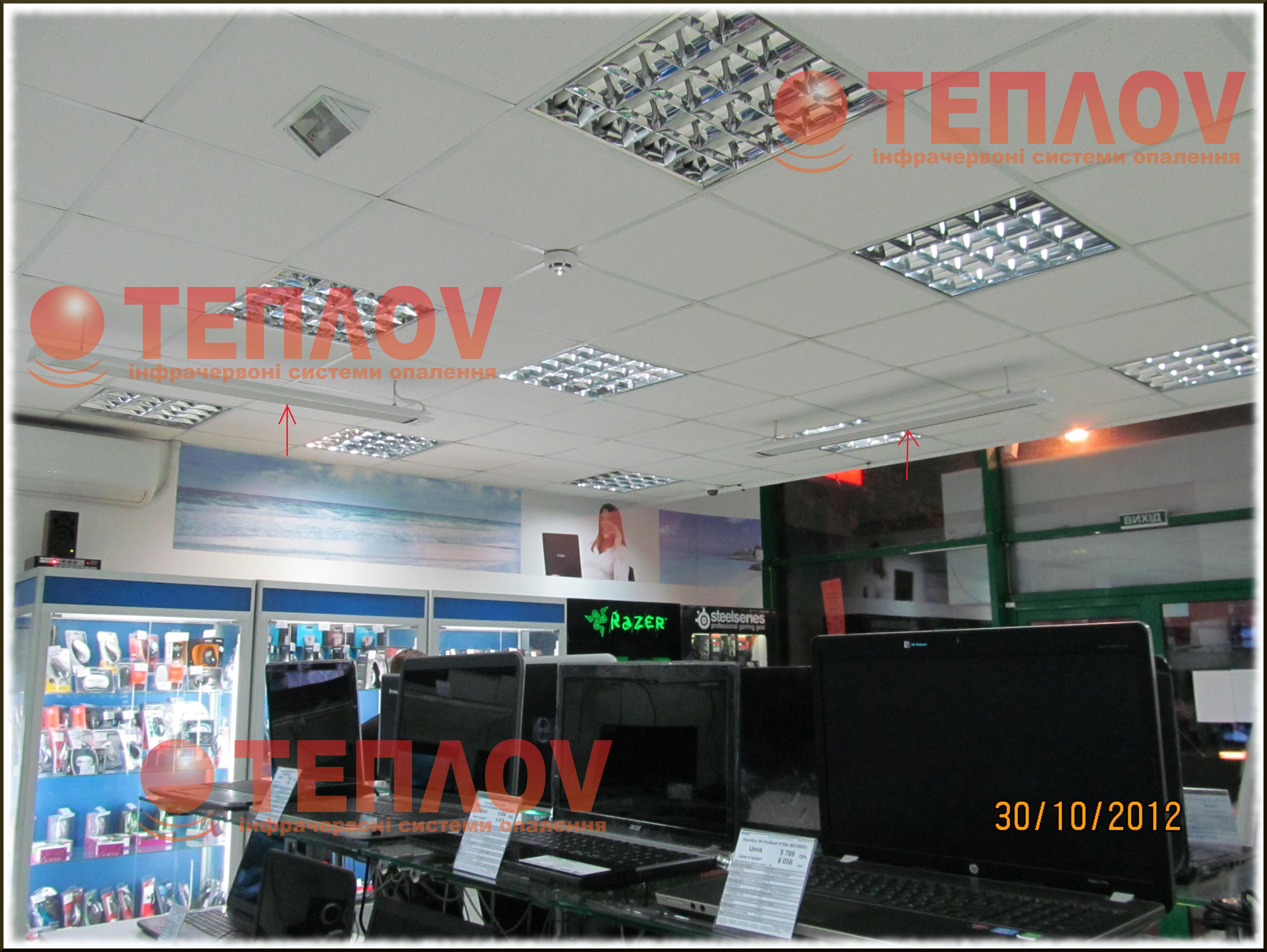 обогрев магазина инфракрасными обогревателями