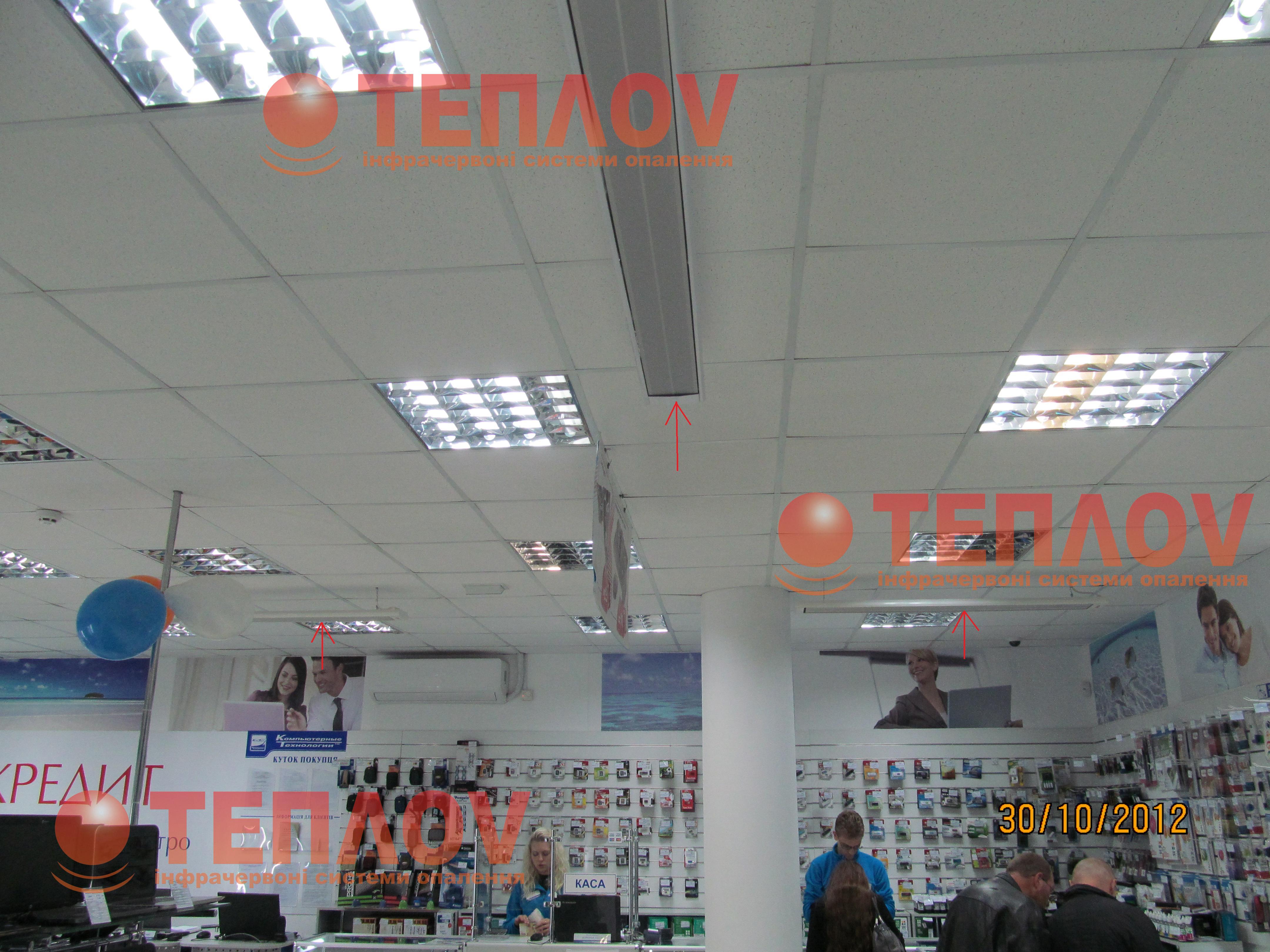 отопление магазина инфракрасными обогревателями