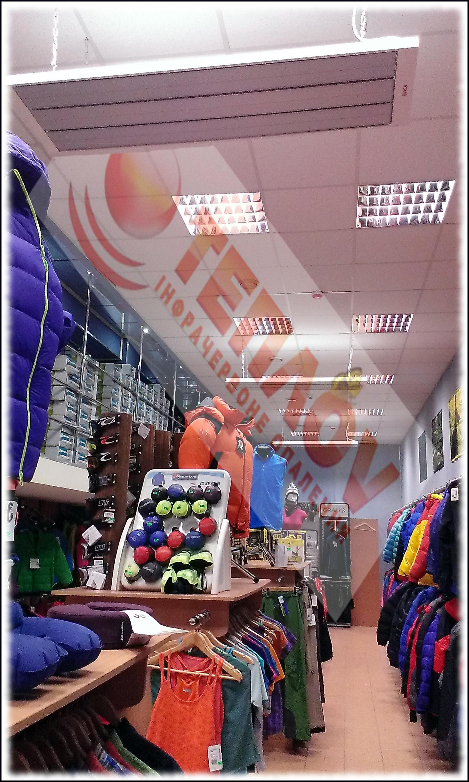 экономичное отопление магазина инфракрасными обогревателями